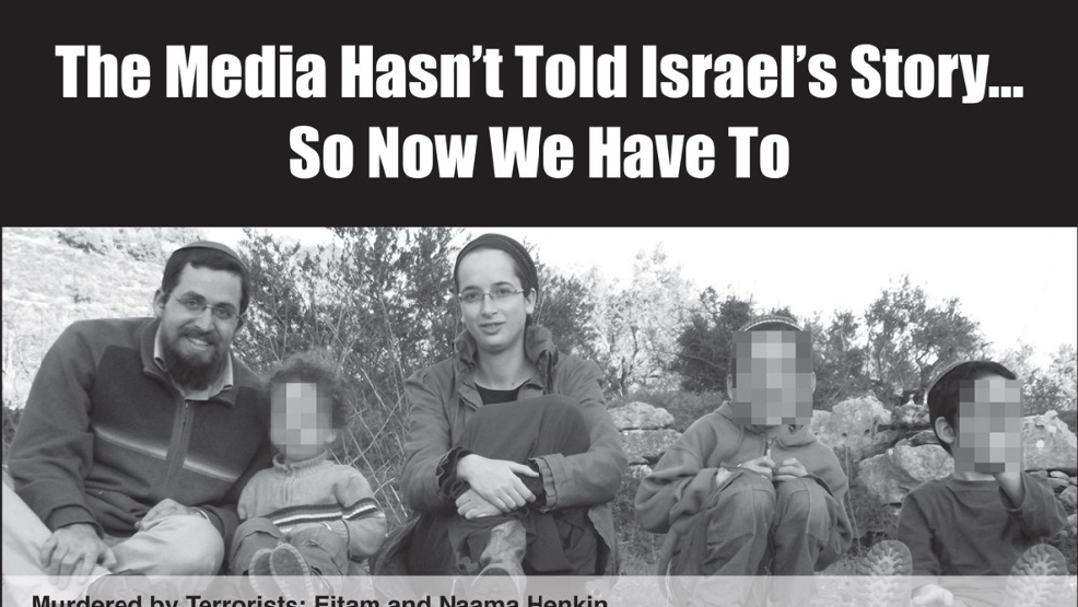 NYTimes advertisement targets media coverage of Israel
