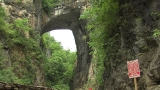 Natural Bridge becomes Virginia's 37th state park