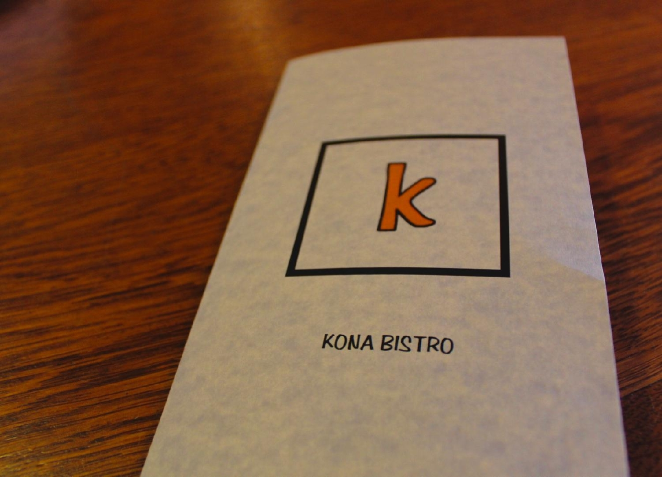 Kona Bistro, an independently owned & operated restaurant, has been providing high-quality food and drinks to the folks in Oxford, OH since 1997. ADDRESS: 31 W. High St., Oxford, OH 45056 / Image: Rose Brewington // Published: 3.12.17