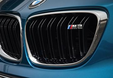BMW is cooking up an M2 Competition Package
