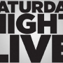 'Saturday Night Live' adds 3 players for its 42nd season