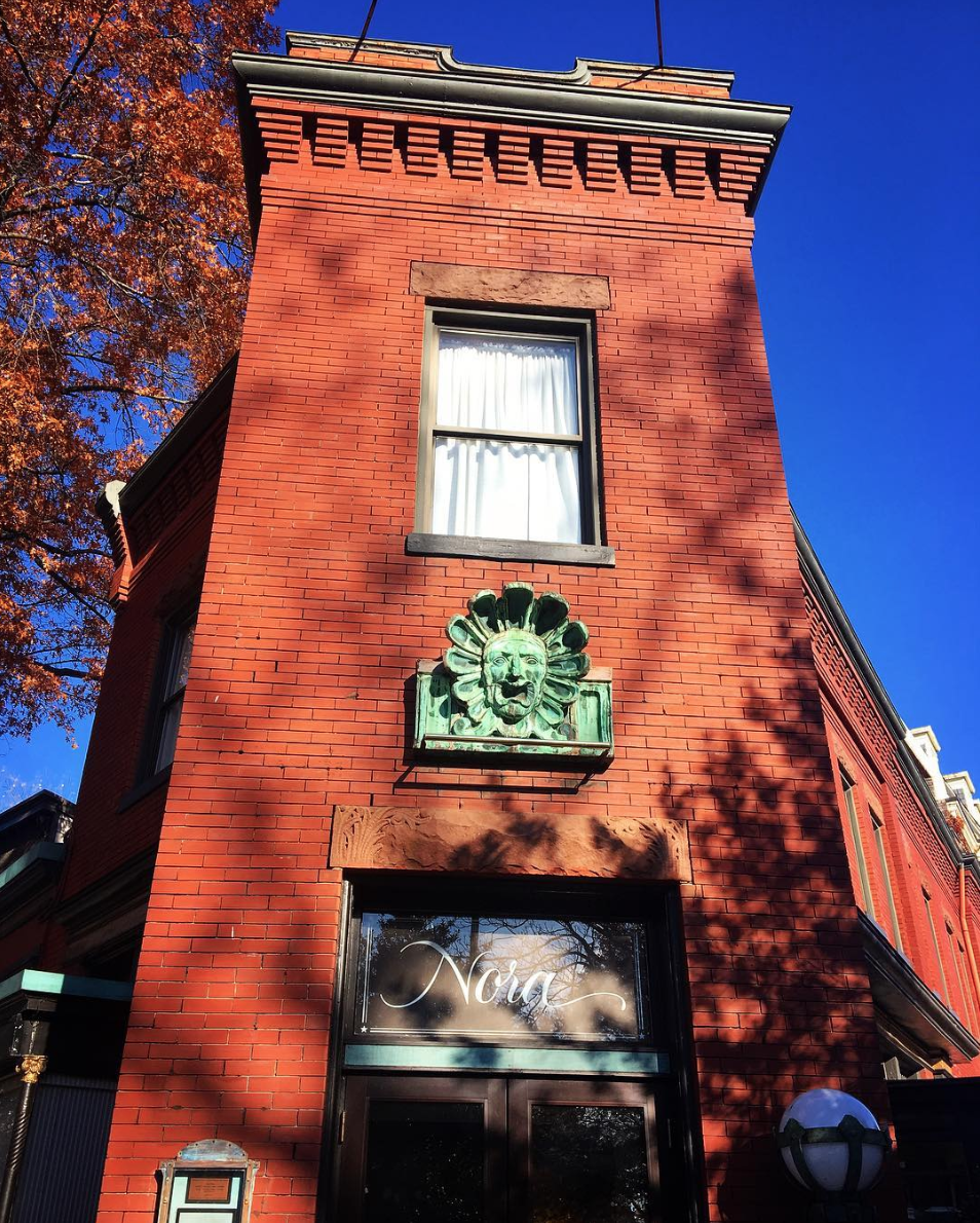 We love these old school brick buildings. (Image via @seedc_lovedc)