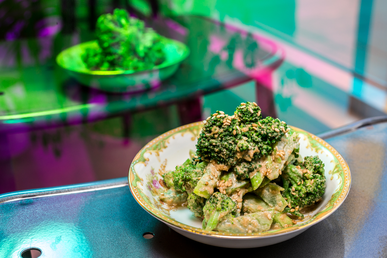 Gomae: broccoli salad with a sesame dressing / Image: Catherine Viox // Published: 9.19.19