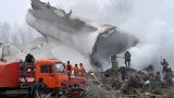 Kyrgyzstan: 747 cargo plane crash kills 37, destroys village