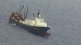 Video: 46 people rescued from sinking boat off Alaska