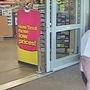 Man wanted for allegedly using cloned card at Kroger